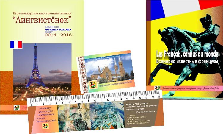 Детские конкурсы по иностранному языку
